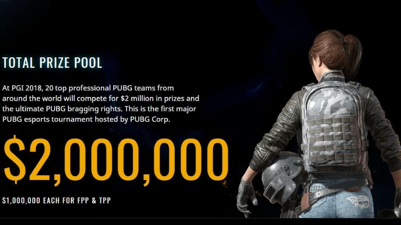 PUBGドイツ世界大会の賞金総額は200万ドル(2億円超)