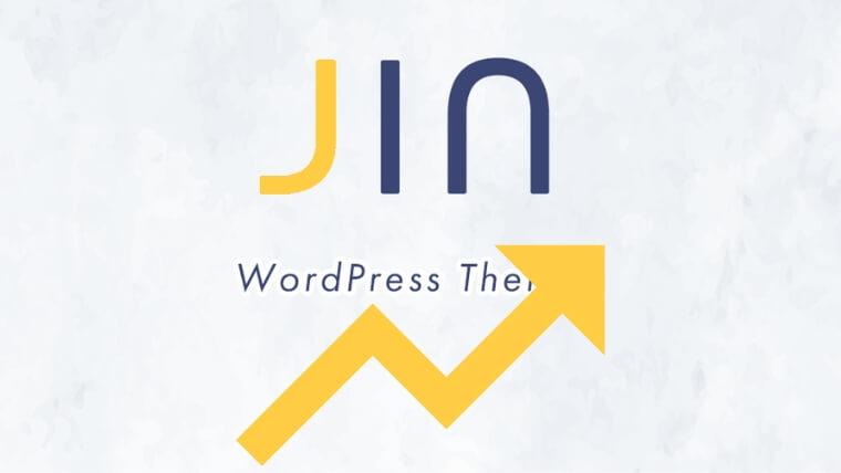 「JIN」は今後も成長していくテーマ