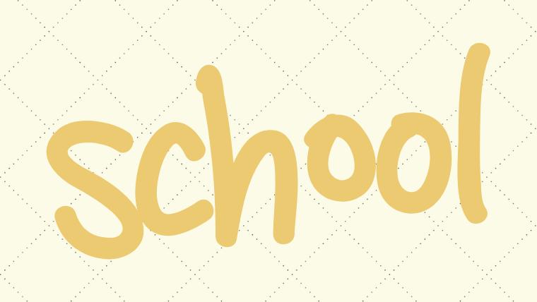 一般教育訓練給付制度が利用できる資格学校