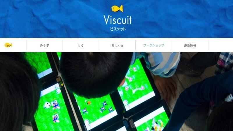 ビジュアルプログラミング言語の種類-Viscuit