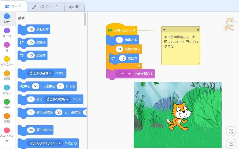ビジュアルプログラミング言語のテキストプログラミング言語との比較