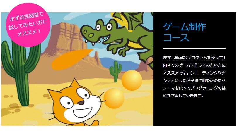 D-SCOOLオンライン紹介画像4