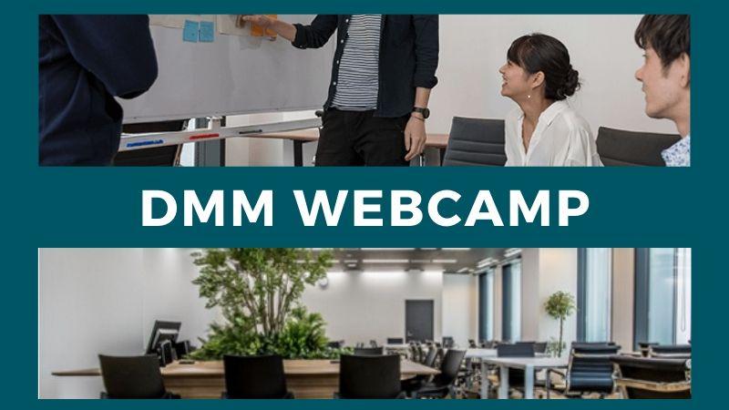 DMM WEBCAMPはおすすめNo1